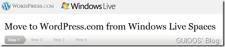 Step 1 of the migration from Windows Live Spaces to WordPress.com